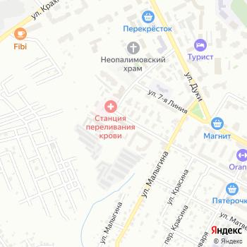 Экспертрегион на Яндекс.Картах