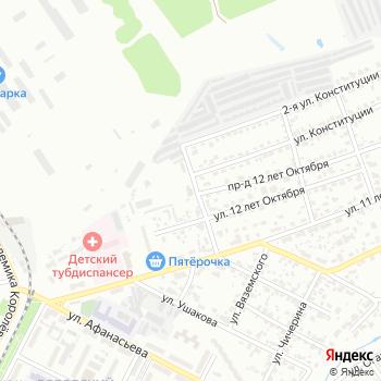 Коелгамрамор-Брянск на Яндекс.Картах