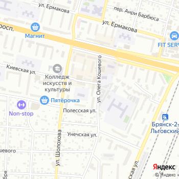 Почта с индексом 241029 на Яндекс.Картах