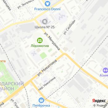 Ассорти на Яндекс.Картах