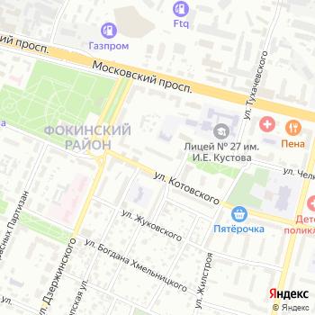 Почта с индексом 241020 на Яндекс.Картах