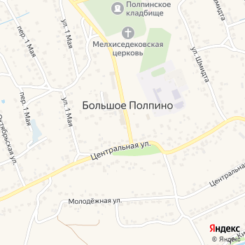Магазин стройматериалов на Яндекс.Картах