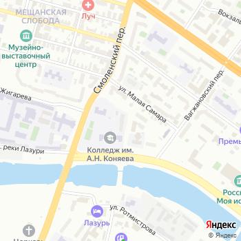 Стоматологический кабинет доктора Марченко на Яндекс.Картах