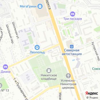 Ространснадзор на Яндекс.Картах