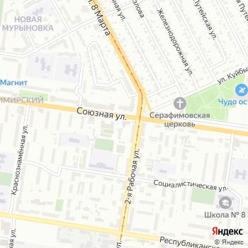 Мир одежды на Яндекс.Картах