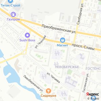 Магазин пакетов и одноразовой посуды на Яндекс.Картах