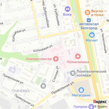 Областной онкологический диспансер на Яндекс.Картах