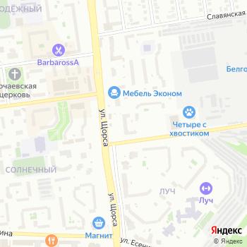 У Танюши на Яндекс.Картах