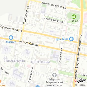 Пять звёзд на Яндекс.Картах
