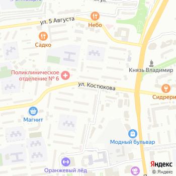 СвобоДА! Шага на Яндекс.Картах
