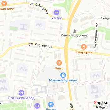 Южный рынок на Яндекс.Картах