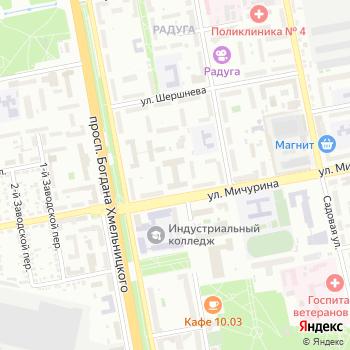 Управление Оптима на Яндекс.Картах