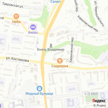 Харт химчистка на Яндекс.Картах
