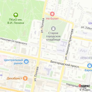 Магазин газет и журналов на Яндекс.Картах