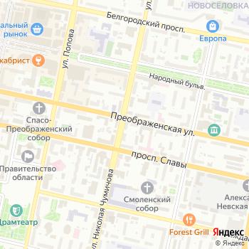 Унция на Яндекс.Картах