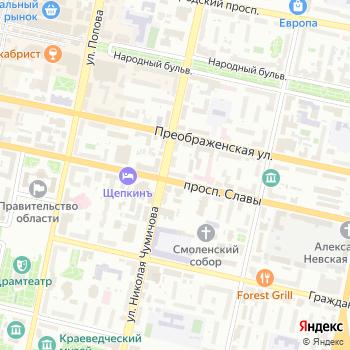 Гермес на Яндекс.Картах