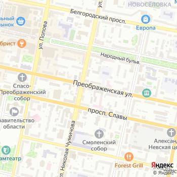 Рыболовный магазин на Яндекс.Картах