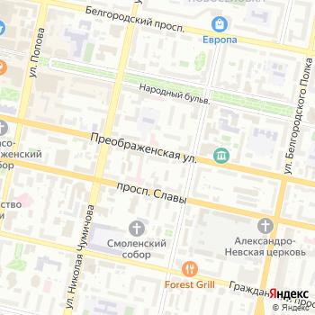 Магазин форменной одежды на Яндекс.Картах