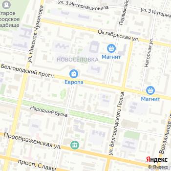 Облсправка на Яндекс.Картах