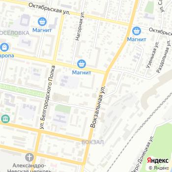 Магазин Путешествий на Вокзальной на Яндекс.Картах