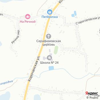 Средняя общеобразовательная школа №24 на Яндекс.Картах