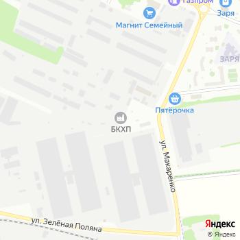 БКХП на Яндекс.Картах