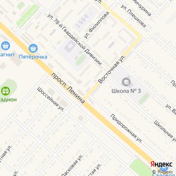 Строй Дом на Яндекс.Картах