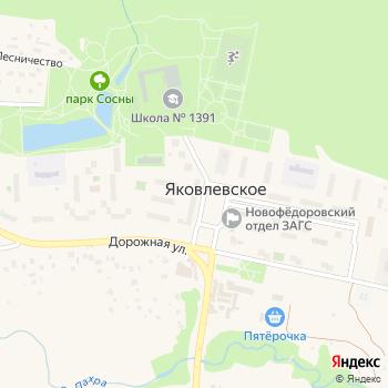 Салон сотовой связи на Яндекс.Картах