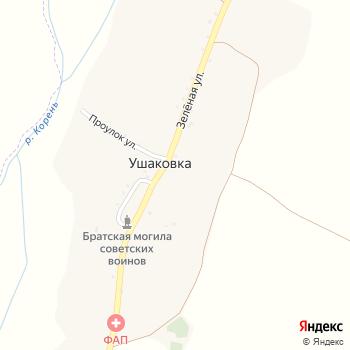 Почта с индексом 309208 на Яндекс.Картах