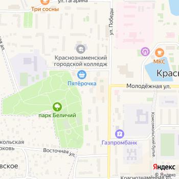 Магазин строительных материалов на Яндекс.Картах