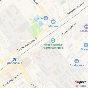 Дары природы на Яндекс.Картах