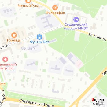 УФМС на Яндекс.Картах