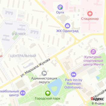 Одинцовская торгово-промышленная палата на Яндекс.Картах