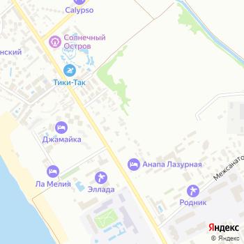 Анапа Лазурная на Яндекс.Картах
