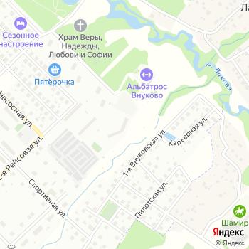 Управление социальной защиты населения района Внуково на Яндекс.Картах