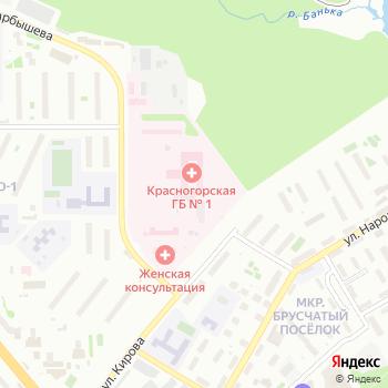 Красногорское районное судебно-медицинское отделение на Яндекс.Картах