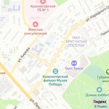 Почта с индексом 143403 на Яндекс.Картах