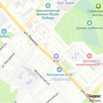 Магазин мужской одежды из Белоруссии на Ленина на Яндекс.Картах