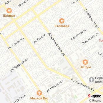 Почта с индексом 350915 на Яндекс.Картах