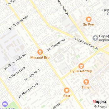 Завхоз на Яндекс.Картах