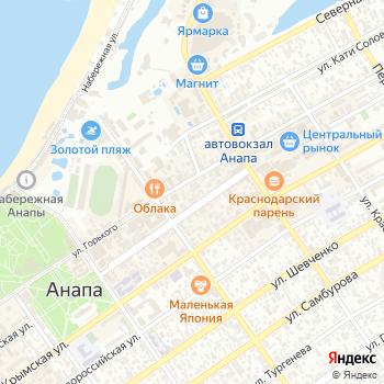 Анапафармация на Яндекс.Картах