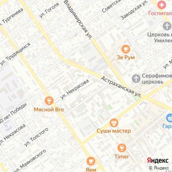 Стоматологическая поликлиника на Яндекс.Картах