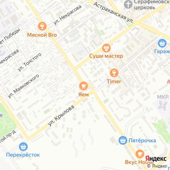 Яем на Яндекс.Картах