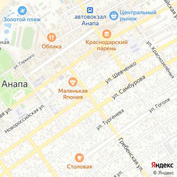 Дом Пиццы на Яндекс.Картах