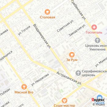 Лео дент на Яндекс.Картах