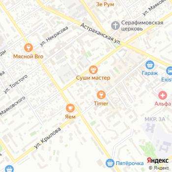 Крайинвестбанк на Яндекс.Картах