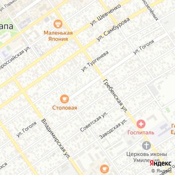 Алая роза на Яндекс.Картах