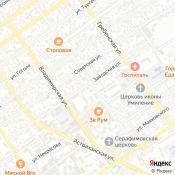 Техника безопасности на Яндекс.Картах