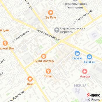 Artik на Яндекс.Картах