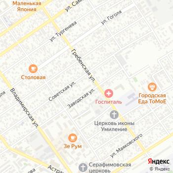 Анапагражданпроект на Яндекс.Картах